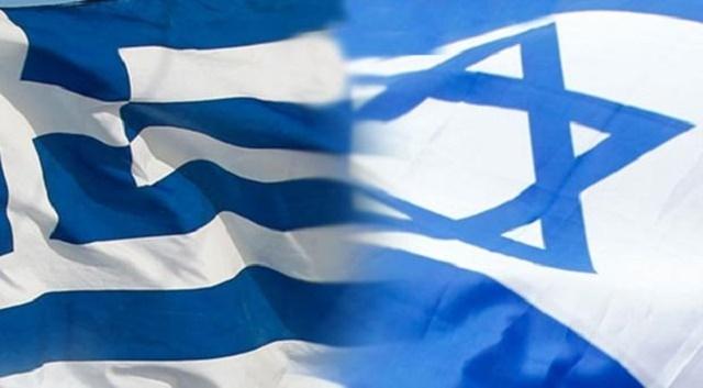 griechenland israel