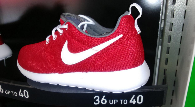 Erdogan: Nike eröffnet Fabrik in der Türkei | nex24.news